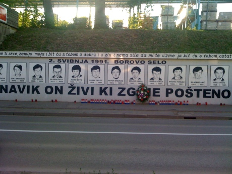 """Borovo Selo Memorial Wall: """"He Who Dies In Honesty - Lives Forever"""""""
