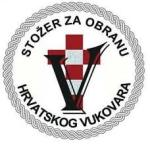 Logo - Committee for the Defence of Croatian Vukovar