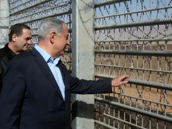 """Benjamin Netanyahu Prime Minister of Israel: """"In the environment we live in, we need to protect ourselves from wild beasts."""""""