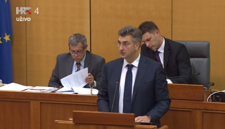 Andrej Plenkovic Croatia's Prime Minister designate Announces restructure of new government in parliament Friday 14 October 2016 Photo: screenshot HRT news