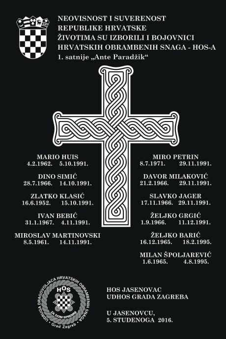 Memorial plaque to 11 HOS defenders killed in Jasenovac in 1991